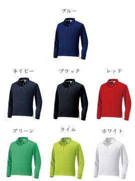 KU-25446L レディース長袖ポロシャツ(脇スリット)カラー一覧
