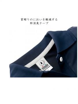 KU-25446L レディース長袖ポロシャツ(脇スリット)機能1
