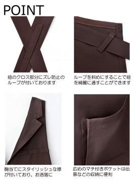 BM-FK7177 襟付き胸当てエプロン ループ付き 襟 マチ付きポケット