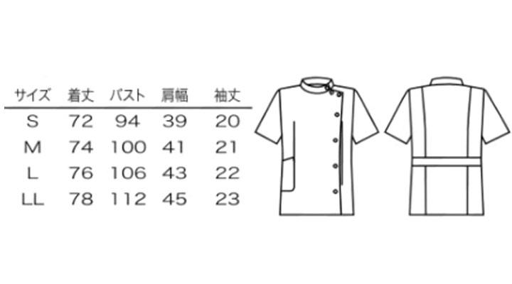 SC-510_size.jpg
