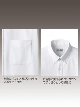 BM-FB4558U ボタンダウンニット半袖シャツ 胸ポケット ボタンダウン