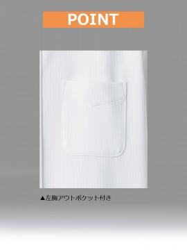 BM-FB4559U ワイドカラーニット長袖シャツ 左胸ポケット