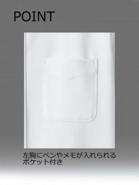 BM-FB4560U ワイドカラーニット半袖シャツ 胸ポケット