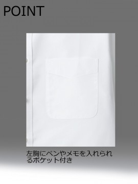 BM-FB4561U ユニセックス長袖シャツ 左胸ポケット