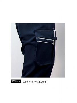 JC-42502 ツータックカーゴパンツ ポケット