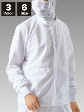 ST8701 ジャンパー(男女兼用・長袖)