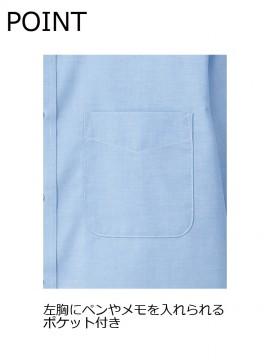 BM-FB4555U オックスフォード七分袖シャツ 左胸ポケット
