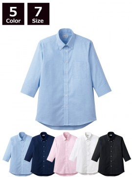 BM-FB4555U オックスフォード七分袖シャツ 商品一覧