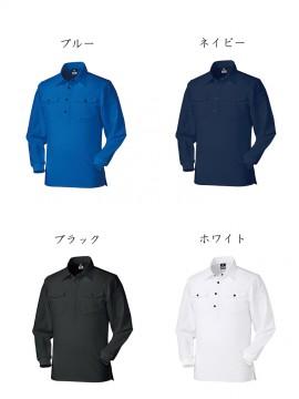 KU-25450 長袖ポロシャツ(脇スリット)カラー一覧