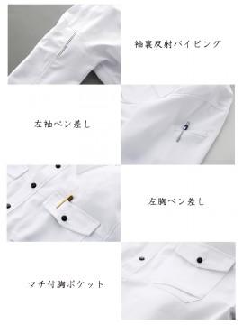 KU-25450 長袖ポロシャツ(脇スリット)機能2