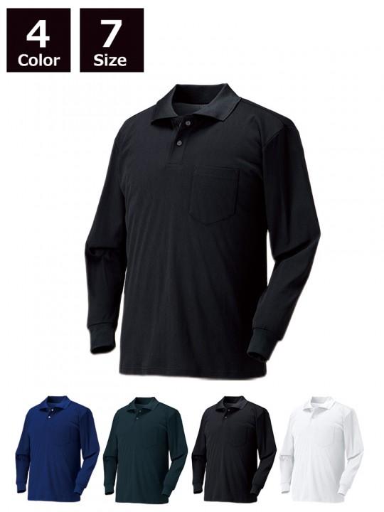 KU-25472 長袖ポロシャツ