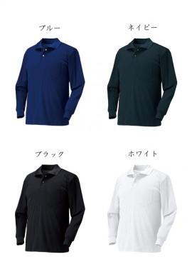 KU-25472 長袖ポロシャツ カラー一覧
