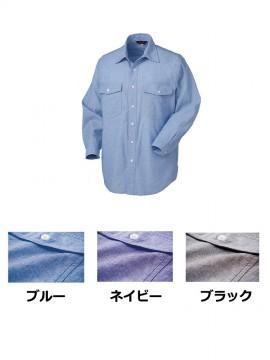 KU-25874 長袖シャツ カラー一覧