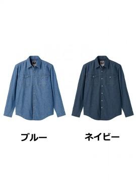 KU-25877 長袖シャツ カラー一覧
