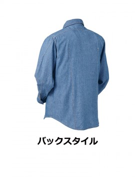 KU-25877 長袖シャツ 機能1