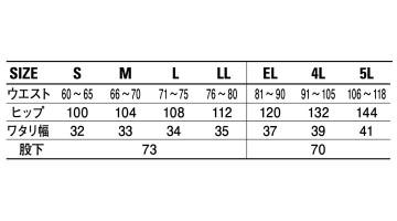 JC-42806 エコ製品制電レディースツータック サイズ表