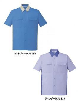 JC-46814 エコ製品制電半袖シャツ カラー一覧