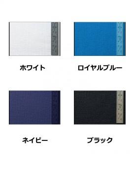 KU-25902 長袖ポロシャツ カラー一覧