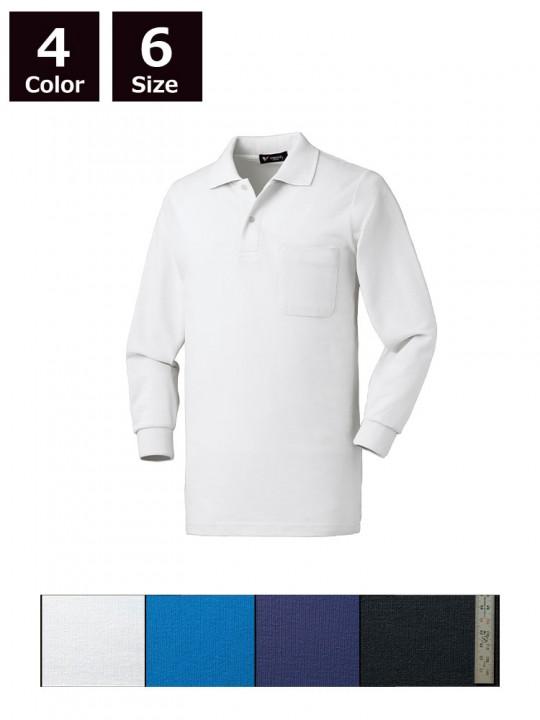 KU-25902 長袖ポロシャツ