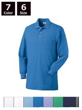 KU-25982 長袖ポロシャツ
