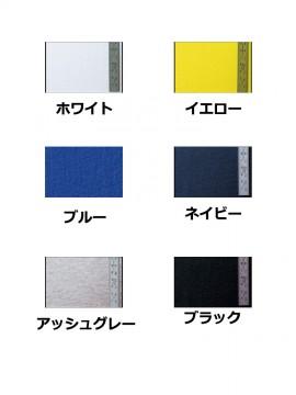 KU-26100 半袖Tシャツ カラー一覧