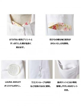 ナースジャケット(半袖/女性用)