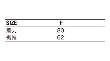 JC-43609 エプロン サイズ一覧