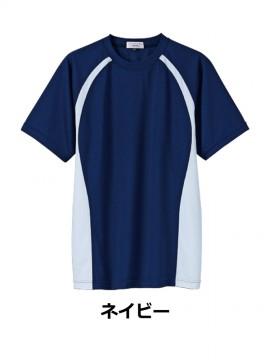 Tシャツ【男女兼用】
