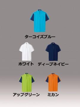ニットシャツ【男女兼用】