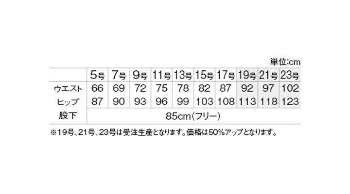 AR5868_size.jpg