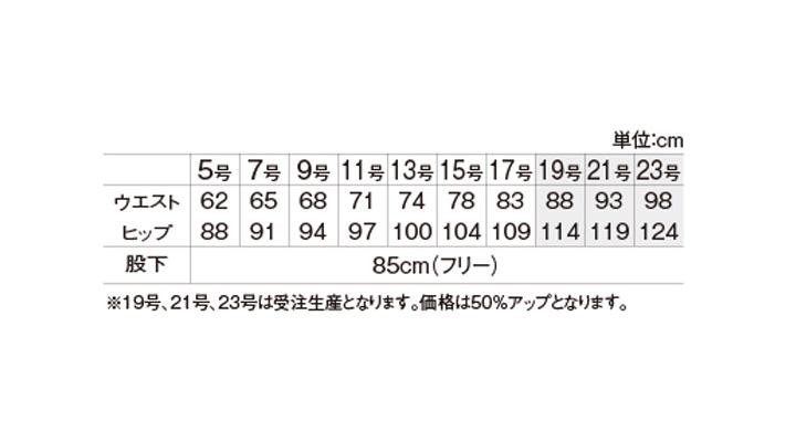 AR5885_size.jpg