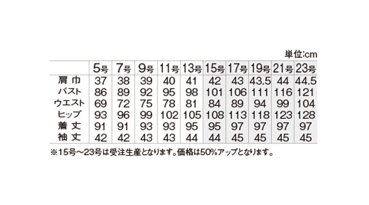 AR6882_size.jpg