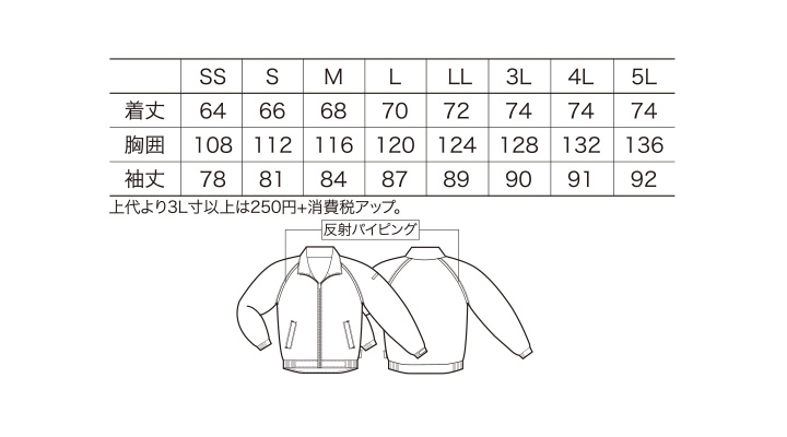 32133_size.jpg