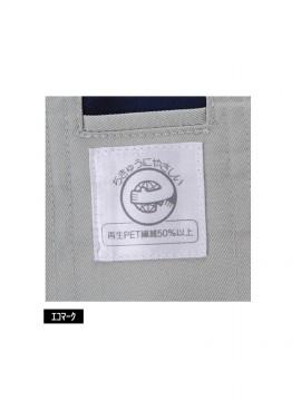 JC-43806 エコ5バリューレディースツータックパンツ エコマーク