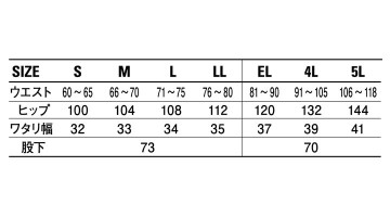 JC-43806 エコ5バリューレディースツータックパンツ サイズ表