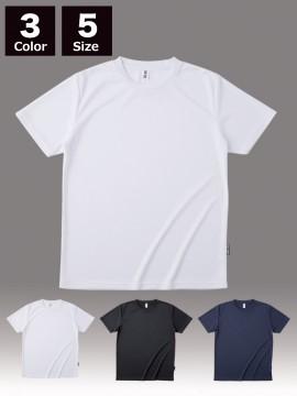 4.4oz リサイクルポリエステルTシャツ