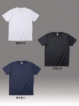 PBR920 リサイクルポリエステル Tシャツ カラー一覧