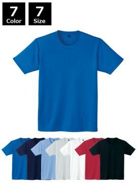 JC-85834 吸収速乾半袖Tシャツ