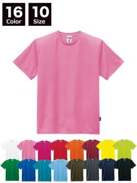 BM-MS1154 4.3オンスドライTシャツ(ポリジン加工) 拡大画像