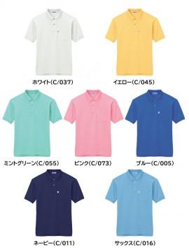 JC-46624 エコ半袖ポロシャツ カラー一覧
