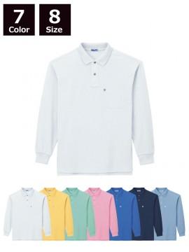 エコ長袖ポロシャツ