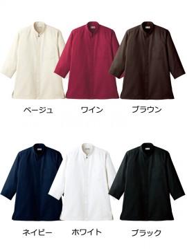 BM-FB4556U 吸汗速乾スタンドカラーシャツ カラー一覧