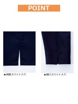 BM-FB4556U 吸汗速乾スタンドカラーシャツ 両脇、袖口スリット