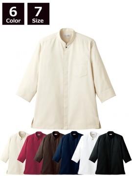 BM-FB4556U 吸汗速乾スタンドカラーシャツ 商品一覧