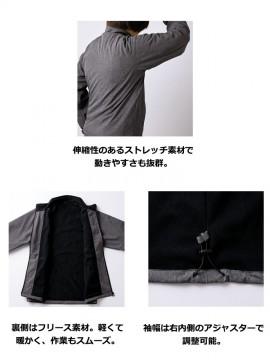 ブルゾン(男女兼用・長袖)