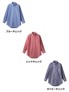 CM25034 シャツ(長袖・男女兼用) カラー一覧