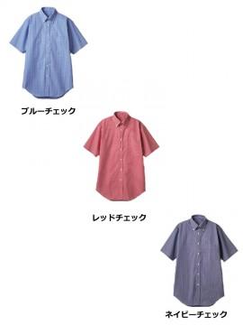 CM25044 シャツ(半袖・男女兼用) カラー一覧