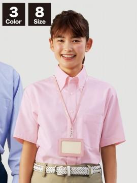 CX25042 シャツ(半袖・男女兼用)