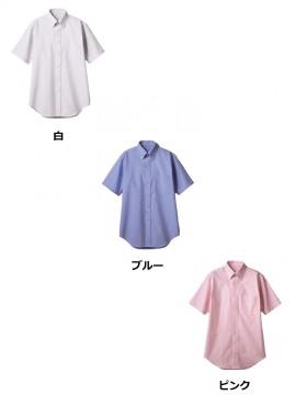 CX25042 シャツ(半袖・男女兼用) カラー一覧