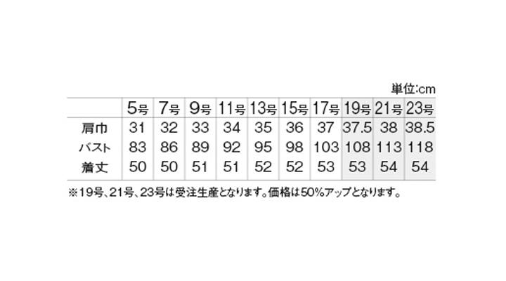 UF2516_size.jpg